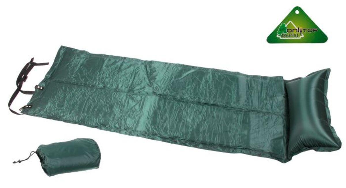 Коврик туристический самонадувающийся Onlitop, цвет: зеленый, 188 х 57 х 2,5 см