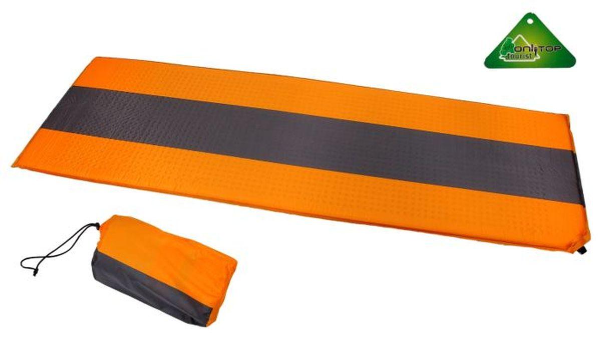 Коврик туристический самонадувающийся Onlitop, 188 х 63 х 2,5 см, цвет: оранжевый коврик onlitop blue 134199