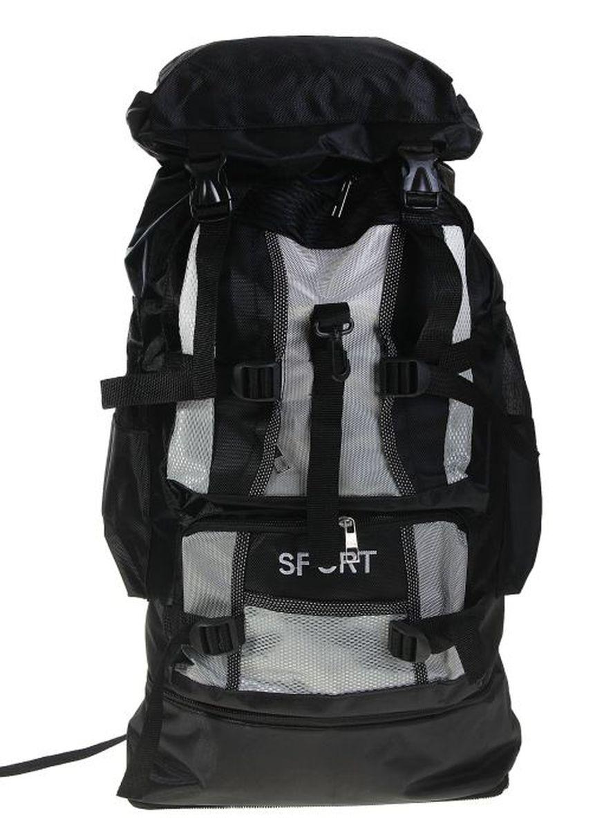 """Рюкзак туристический """"Sport"""", цвет: черно-серый, 33 л, HuangGang"""