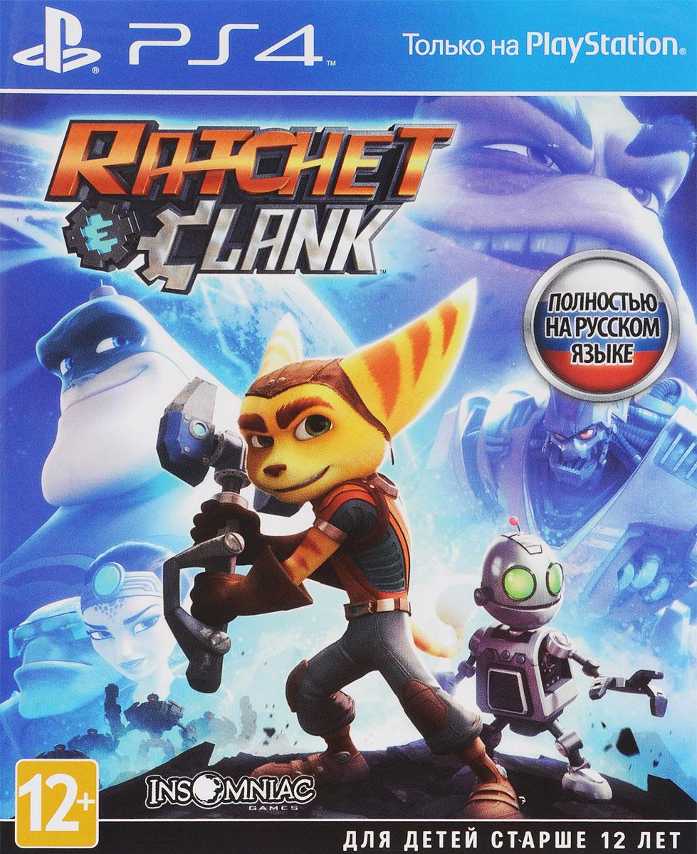 Ratchet & Clank (PS4) игровая консоль sony playstation 4 slim с 1 тб памяти игрой fifa 18 и 14 дневной подпиской playstation plus cuh 2108b черный