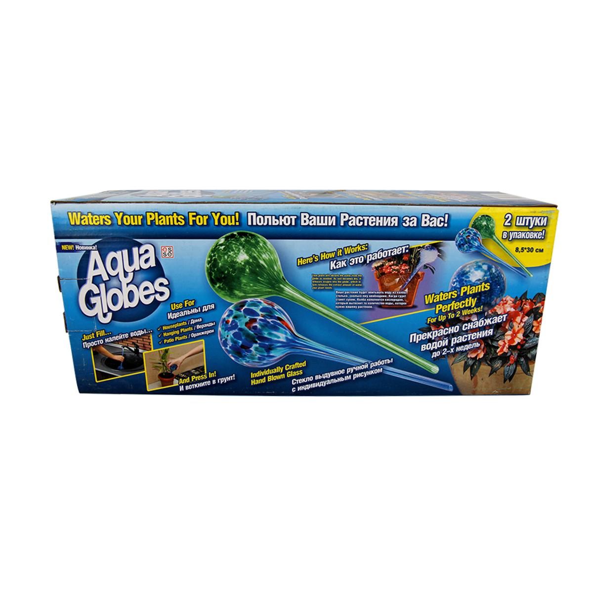 Колба Masterprof Aqua Globes, для автополива, 8,5 х 8,5 x 30 см, 2 штHS.110024Материал: стекло, в упаковке 2 шт., материал упаковки: картонная коробка.Предназначены для автоматического полива комнатных растений, сроком до двух недель (в зависимости от грунта).