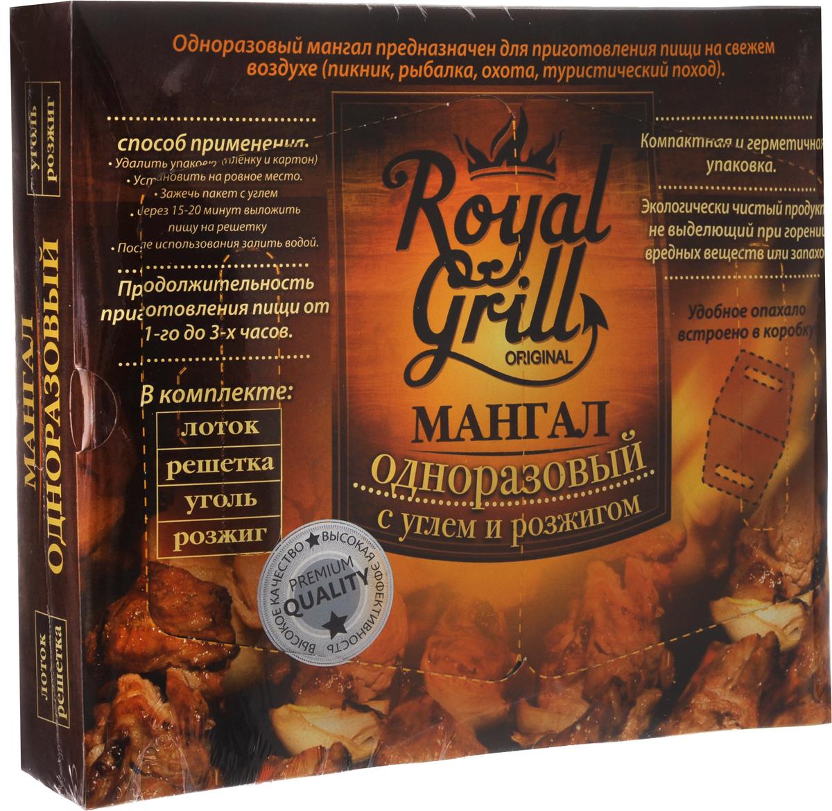 """Одноразовый мангал """"RoyalGrill"""" выполнен из металла. Внутри мангала  расположены брикеты из древесного угля. Сверху расположена металлическая  решетка на которую выкладываются продукты. Этот мангал поместится в любой  рюкзак или сумку, даже в пакет. В комплекте также имеются розжиг и удобное  опахало, встроенное в коробку. Многие обожают выезжать на природу – здоровая атмосфера, чистый  воздух, приятная компания, что может быть лучше для полноценного отдыха?  Пикник, проводимый на свежем воздухе, оставляет неизгладимое впечатление:  все воспринимается ярче и насыщенней. Редкий пикник обходится без  приготовления горячих блюд: шашлыков, запеченных продуктов, мяса, рыбы или  овощей. Однако для того чтобы приготовить шашлык по всем правилам, очень  важно использовать соответствующие приспособления, одним из которых  является мангал. Это устройство пользуется большой популярностью сегодня.  Представляя собой эффектную установку, мангал является и декоративным  элементом, вписывающимся в ландшафт, и средством для  приготовления горячих блюд на открытой площадке."""