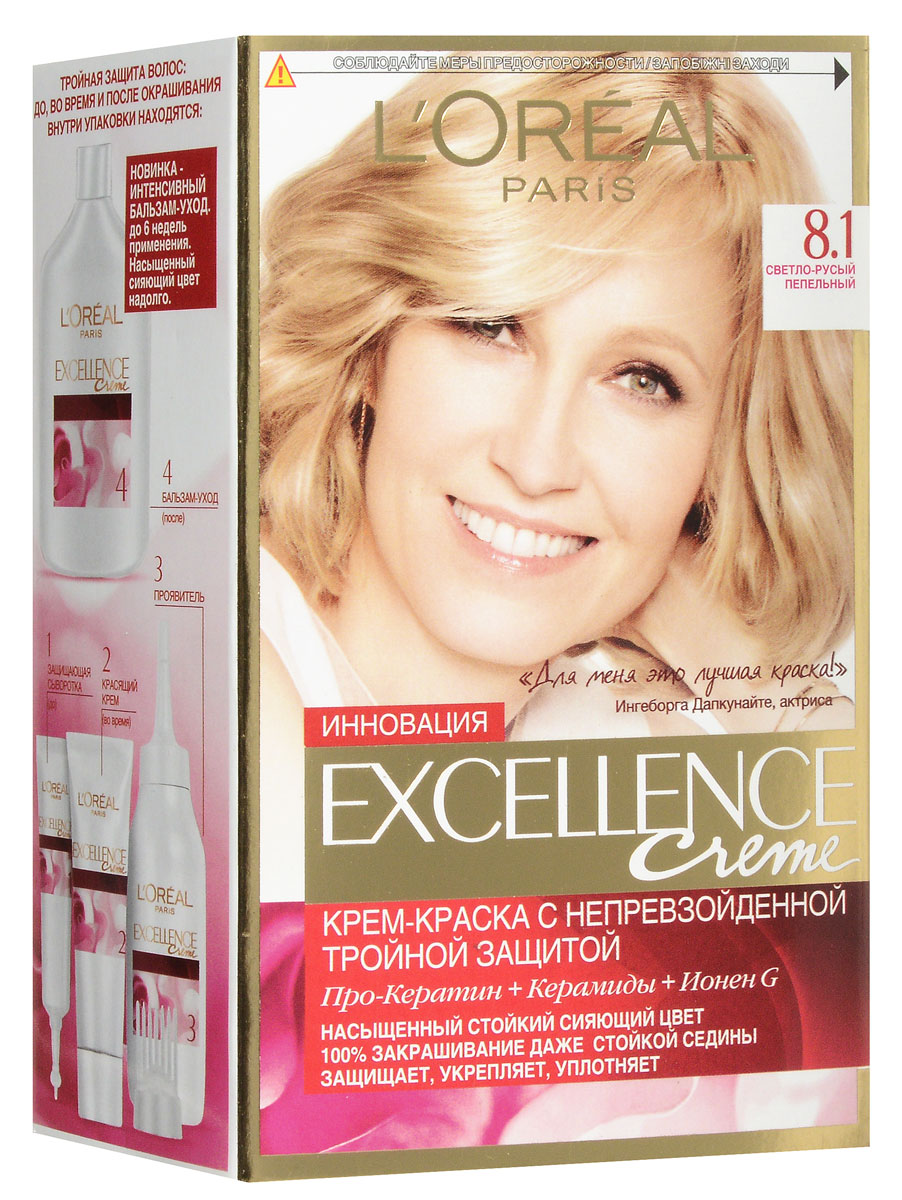 LOreal Paris Стойкая крем-краска для волос Excellence, оттенок 8.1, Светло-русый пепелельныйA0692728Крем-краска для волос Экселанс защищает волосы до, во время и после окрашивания. Уникальная формула краскииз Керамида, Про-Кератина и активного компонента Ионена G, которые обеспечивают 100%-ное окрашивание седины и способствуют длительному сохранению интенсивности цвета. Сыворотка, входящая в состав краски, оказывает лечебное действие, восстанавливая поврежденные волосы, а густая кремовая текстура краски обволакивает каждый волос, насыщая его интенсивным цветом. Специальный бальзам-уход делает волосы плотнее, укрепляет их, восстанавливая естественную эластичность и силу волос.В состав упаковки входит: защищающая сыворотка (12 мл), флакон-аппликатор с проявителем (72 мл), тюбик с красящим кремом (48 мл), флакон с бальзамом-уходом (60 мл), аппликатор-расческа, инструкция, пара перчаток.1. Укрепляет волосы 2. Защищает их 3. Придает волосам упругость 3. Насыщеннный стойкий сияющий цвет 4. Закрашивает до 100% седых волос