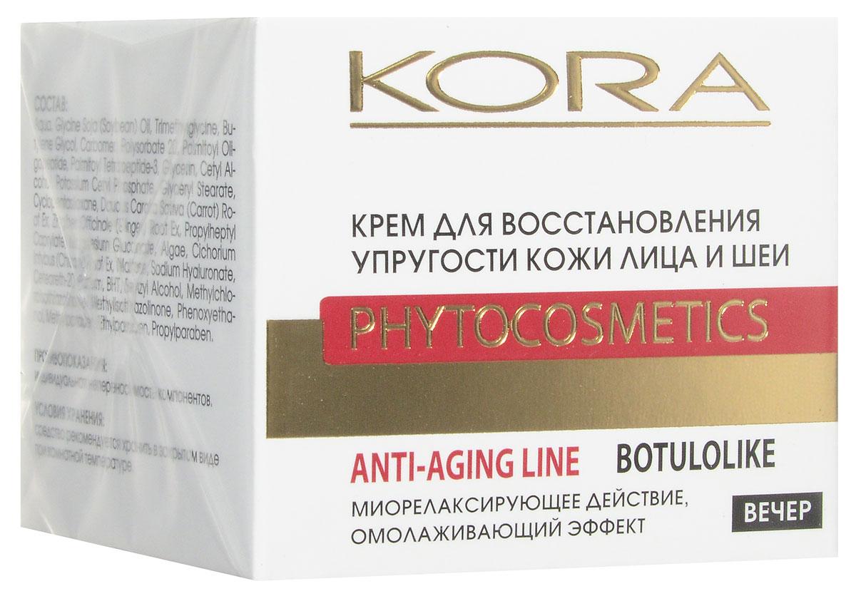 KORA Крем Вечерний уход для восстановления упругости кожи лица и шеи, 50 мл3421Высокоэффективная формула крема Кора позволяет существенно уменьшить видимые признаки увядания кожи, восстанавливая ее упругость, эластичность и красивый цвет.Пальмитоил гидролизованных протеинов пшеницы - натуральный аналог ботокса растительного происхождения - в сочетании с экстрактом имбиря способствует расслаблению лицевых мышц в области губ, лба, переносицы и вокруг глаз, заметно сокращая глубину мимических морщин и замедляя процесс образования новых.Комплекс Matrixyl 3000 стимулирует синтез коллагена и эластина, активно способствуя повышению эластичности и упругости кожи, обеспечивает лифтинг-эффект.Гиалуроновая кислота, бетаин активно повышают влагоудерживающую способность кожи.Применение: предназначен для вечернего ухода за кожей.Небольшое количество крема легкими массажными движениями нанести на чистую, увлажненную тоником или термальной водой кожу лица и шеи не менее чем за 40 мин до сна. Курс ежедневного применения - 2-4 месяца. Характеристики:Объем: 50 мл. Рекомендуемый возраст: с 40-45 лет. Артикул: 3420. Производитель: Россия. Товар сертифицирован.