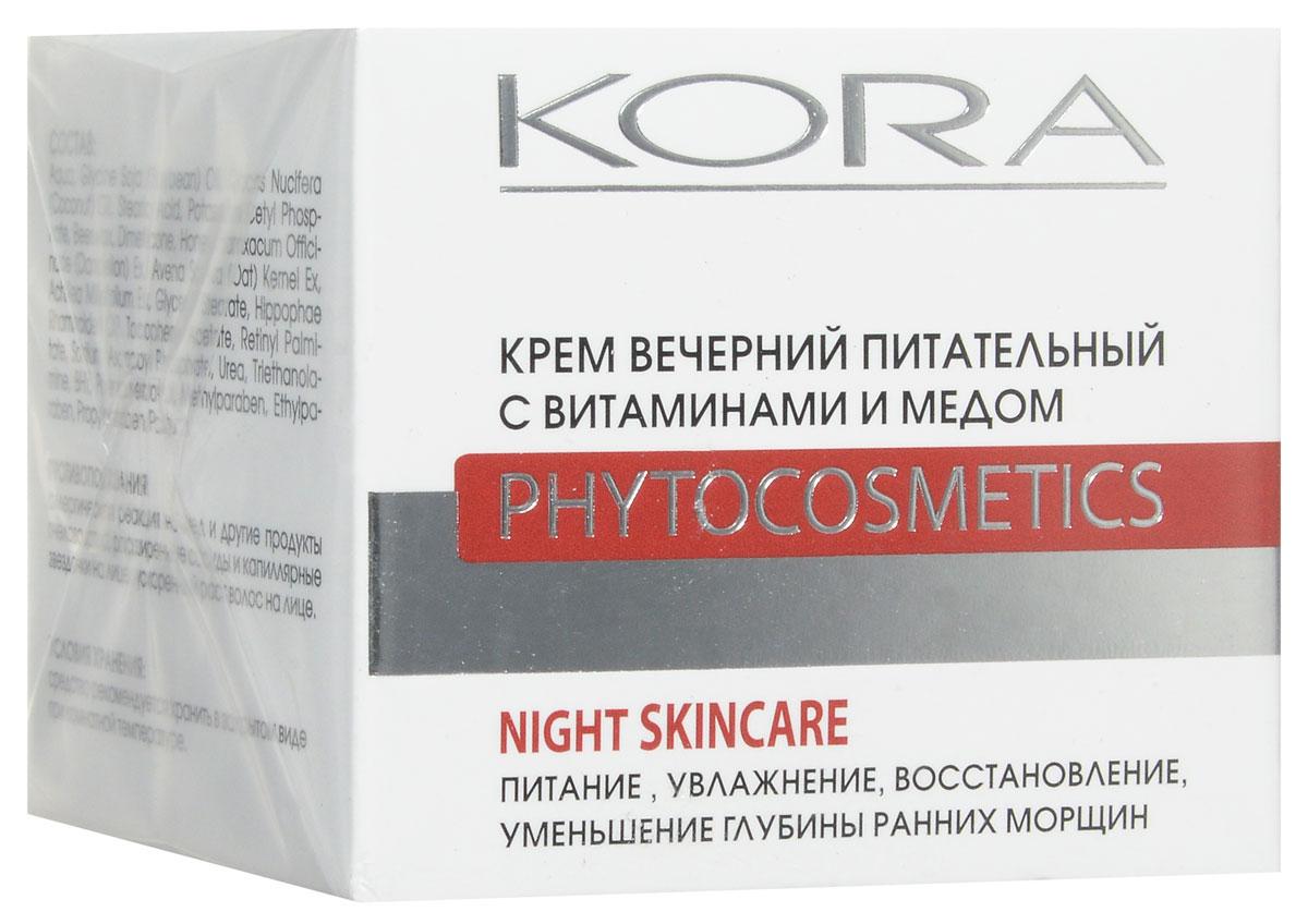 KORA Крем вечерний, питательный, с витаминами и медом, 50 мл kora крем лифтинг дневной уход для коррекции мимических и возрастных морщин 50 мл