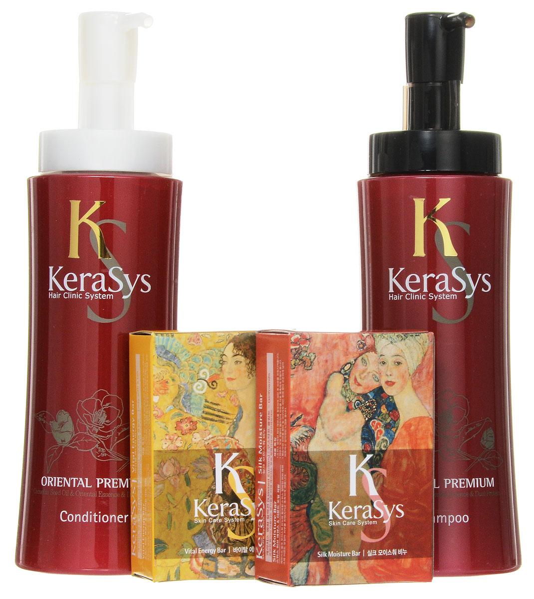 KeraSysПодарочный набор для волос