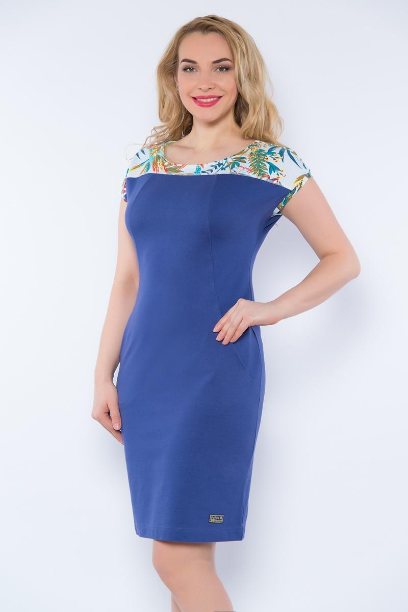 Купить Платье BeGood, цвет: фиолетовый. SS16-BGUZ-503. Размер 58