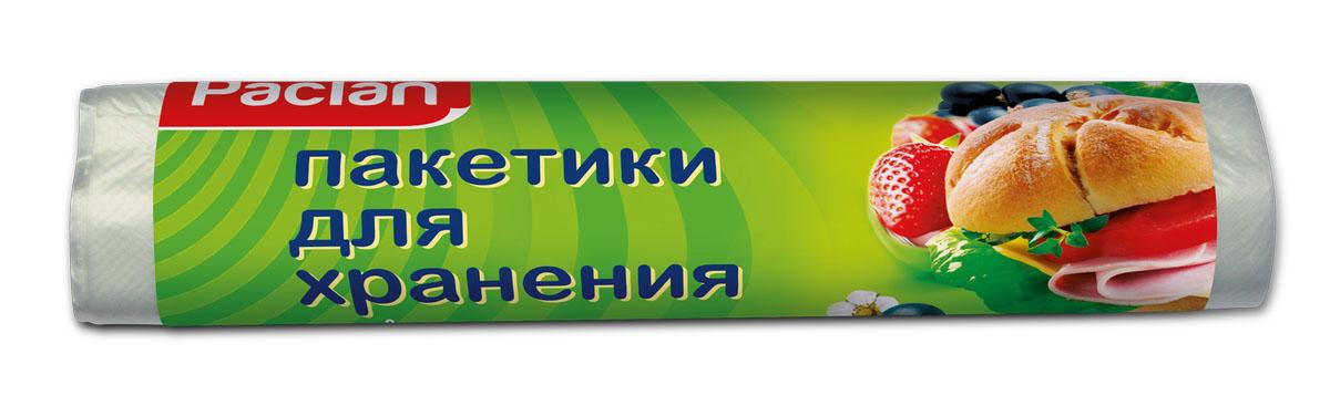 Пакеты фасовочные Paclan, 24 х 36 см, 100 шт защитные пластиковые пакеты plastic liners 100 шт