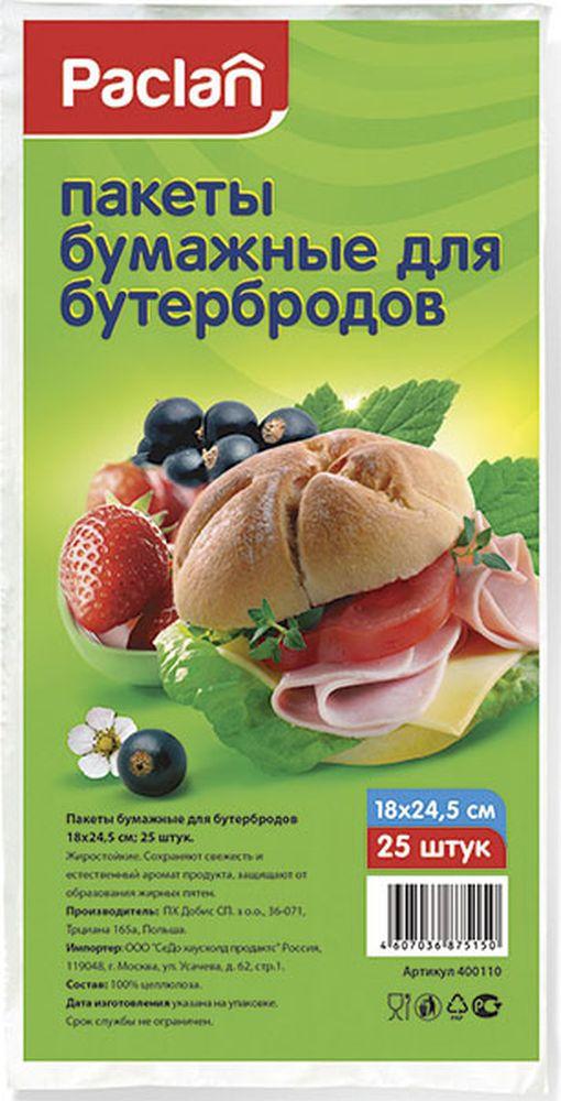 Пакеты для бутербродов Paclan, бумажные, 18 х 24.5, 25 шт400005/400110Изготовлены из 100% целлюлозы. Сохраняют свежесть и естественный аромат продуктов, жиро- и водонепроницаемые, экономичны и абсолютно безвредны. Идеально подходят для хранения завтраков на работе, в школе или в поездке.