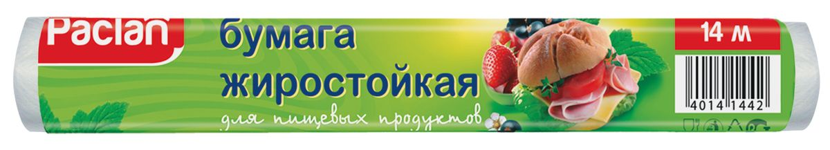 Бумага жиростойкая Paclan, 14 м х 28 см513581/513580/614207Предназначена для приготовления пищи в духовых шкафах и микроволновых печах, дает возможность сохранить полезные свойства пищи. Размер: 14 м х 28 см.