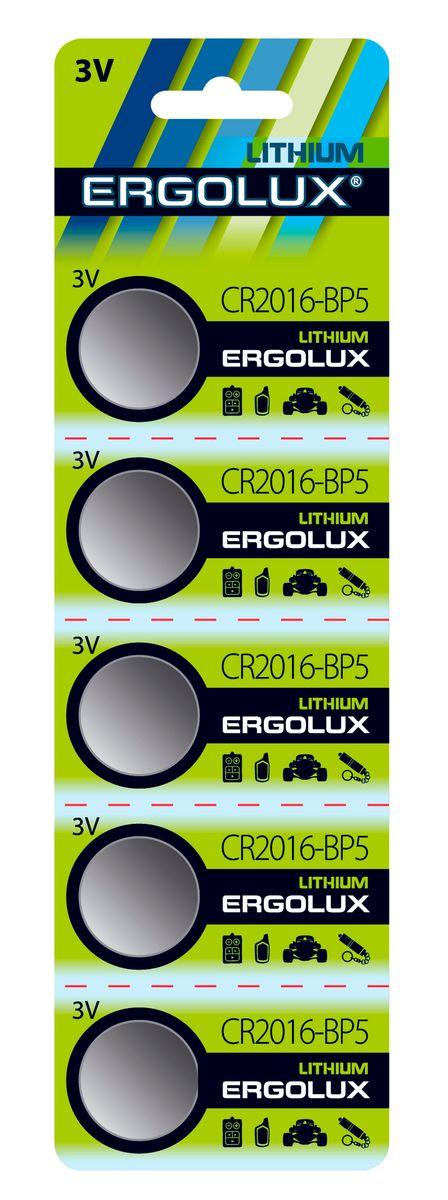Батарейка литиевая Ergolux, тип CR2016, 3 В, 5 шт12049Батарейка Ergolux - это литиевая батарейка типа CR2016, которая применяется для поддержания памяти различных электронных устройствах. Литиевая батарейка Ergolux с напряжением 3 вольта является емким источником длительной энергии и лучше всего подходит для КПК, фото и видео техники, калькуляторов, охранных систем и других электронных устройств. Литиевая батарейка Ergolux обеспечивает более высокое напряжение, низкий уровень саморазряда (не более 2% в год), стабильную работу в широком диапазоне температур, длительный срок хранения (5-10 лет). Батарейка Ergolux - незаменимый источник энергии для современных электронных систем.В комплекте 5 штук.