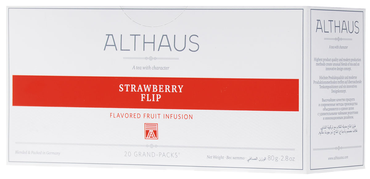 Althaus Grand Pack Strawberry Flip ягодный чай в пакетиках, 20 шт luxury stand flip