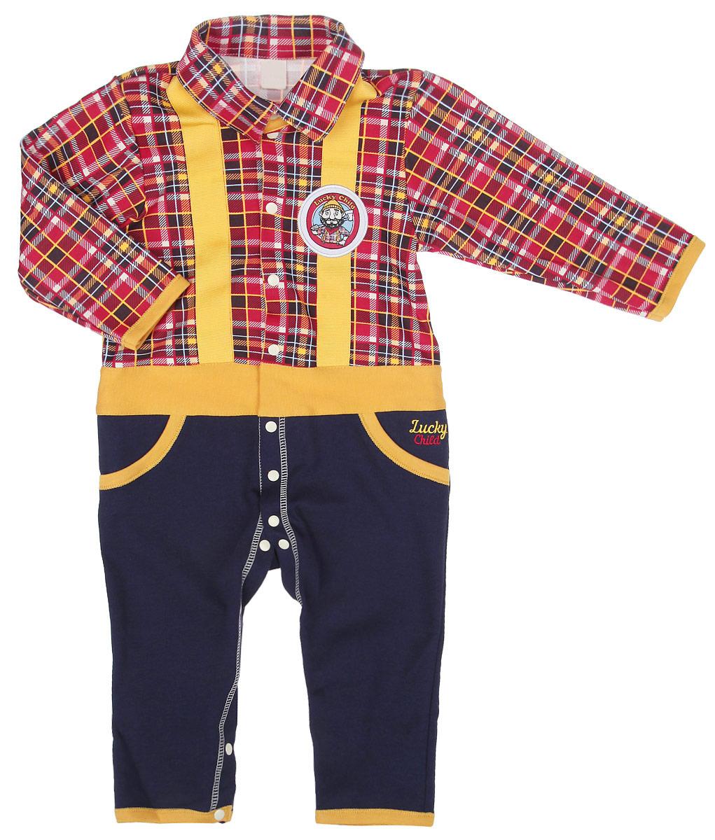 Комбинезон для мальчика Lucky Child Мужички, цвет: красный, желтый, темно-синий. 27-1. Размер 80/86, 12-18 месяцев пижама для девочки lucky child цвет кремовый желтый оранжевый 12 402 размер 80 86
