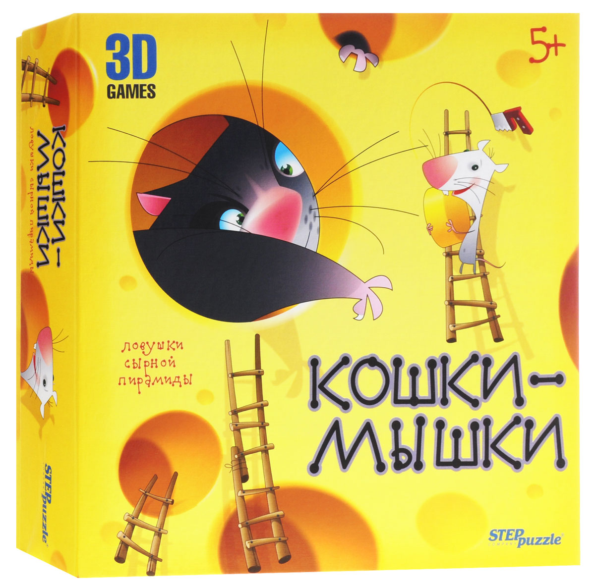 Step Puzzle Обучающая игра Кошки-мышки airis press настольная игра волшебный театр три поросенка кошки мышки