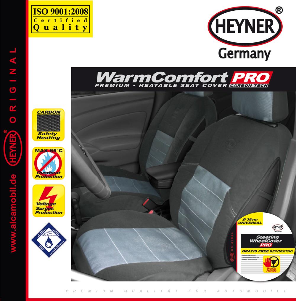 автомобильный компрессор heyner digimatic 236000 Чехол автомобильный Heyner Карбон, с подогревом, цвет: серый, 12V