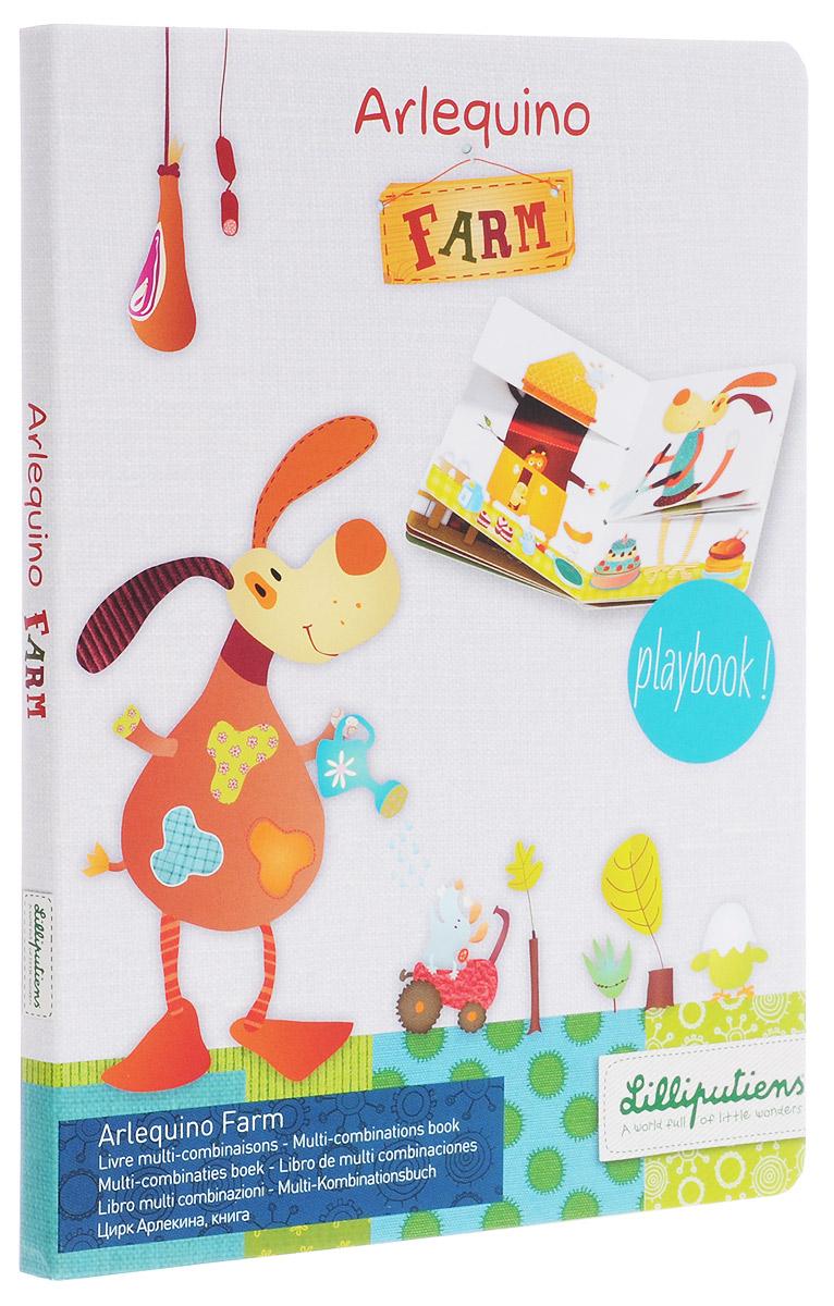 Lilliputiens Книга развивающая Ферма книжки игрушки lilliputiens цирк шапито мягкая развивающая книжка игрушка