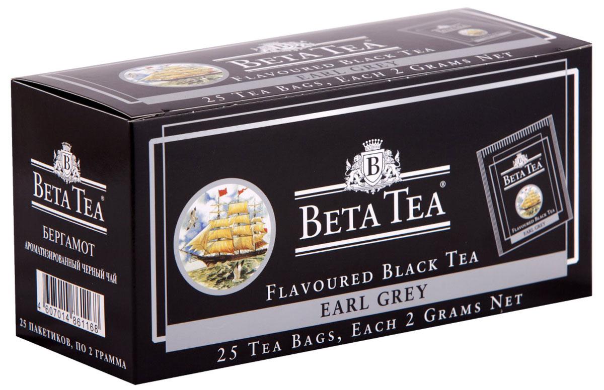 Beta Tea Earl Grey черный чай в пакетиках, 25 шт чай черный ahmad tea earl grey пакетированный