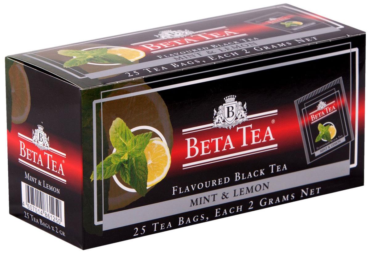 Beta Tea Мята и лимон ароматизированный чай в пакетиках, 25 шт майский клубника черный ароматизированный чай в пакетиках 25 шт