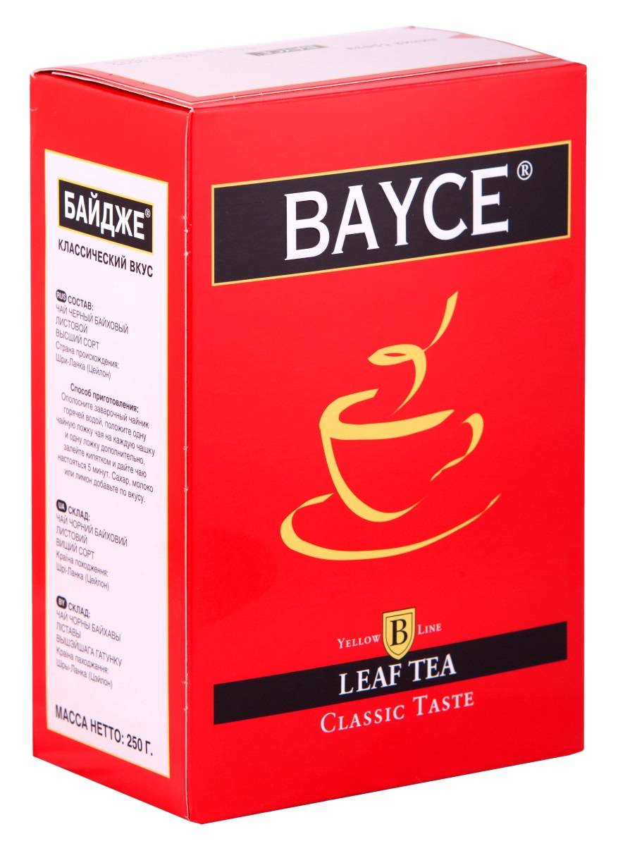 Bayce Классический вкус черный чай, 250 г4607014860802Bayce Классический вкус - превосходный классический чай, собранный на чайных плантациях острова Цейлон. Приятный вкус и целебные свойства делают этот сорт особенно привлекательным.Всё о чае: сорта, факты, советы по выбору и употреблению. Статья OZON Гид
