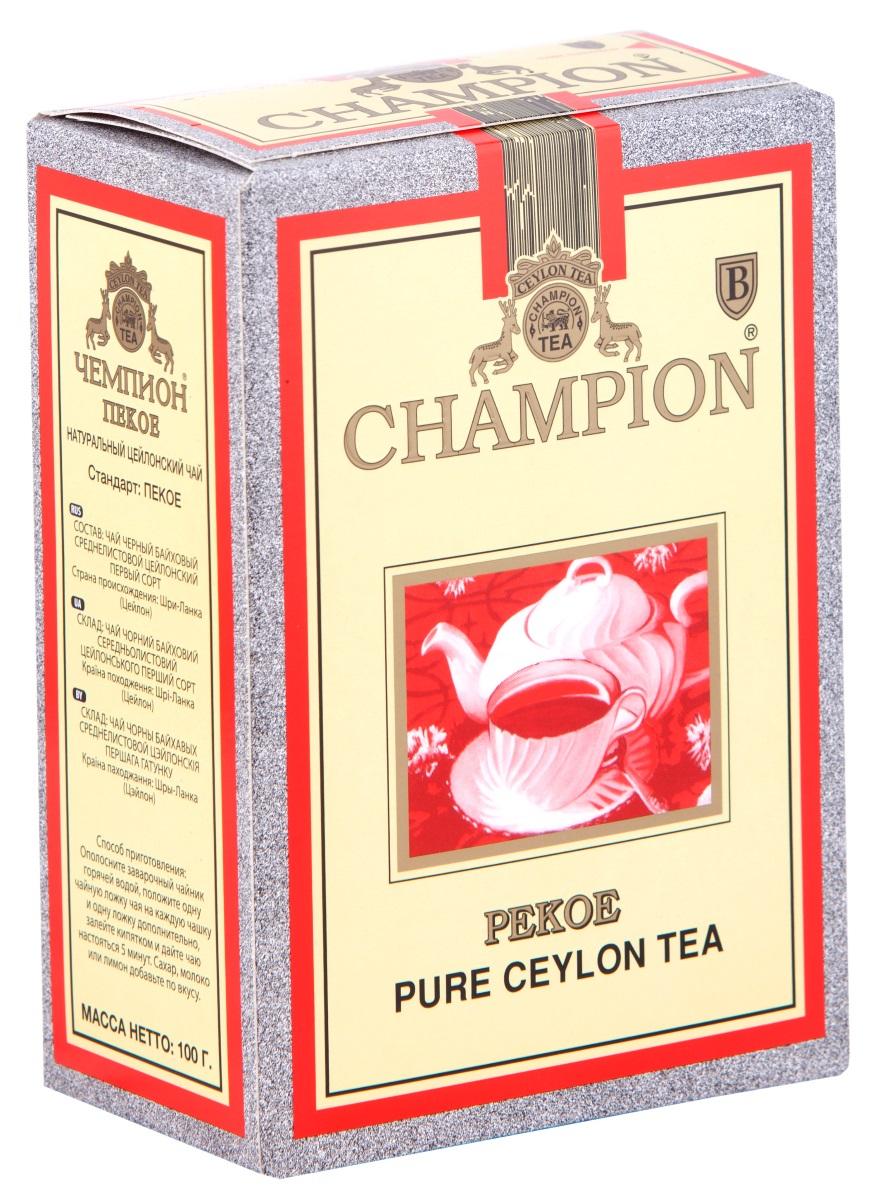 Champion Пеко черный листовой чай, 100 г4607014860147Чай Champion Пеко с богатым вкусом, прозрачным и золотистым цветом дает возможность любителям чая оценить настоящий вкус напитка. Чай этого сорта выращивается на плантациях Шри-Ланки. При его создании используется особая технология скручивания чайных листочков. Сочный насыщенный цвет, богатый аромат и терпкость – его отличительные характеристики.Всё о чае: сорта, факты, советы по выбору и употреблению. Статья OZON Гид