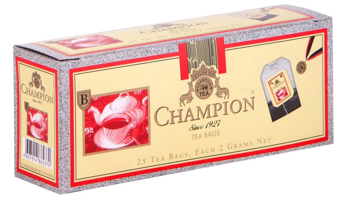 Champion черный листовой чай в пакетиках, 25 шт4607014862370Чай Чемпион с богатым вкусом, дает возможность любителям оценить настоящий вкус напитка. В его состав входит смесь лучших сортов из Индии, Цейлона и Кении.