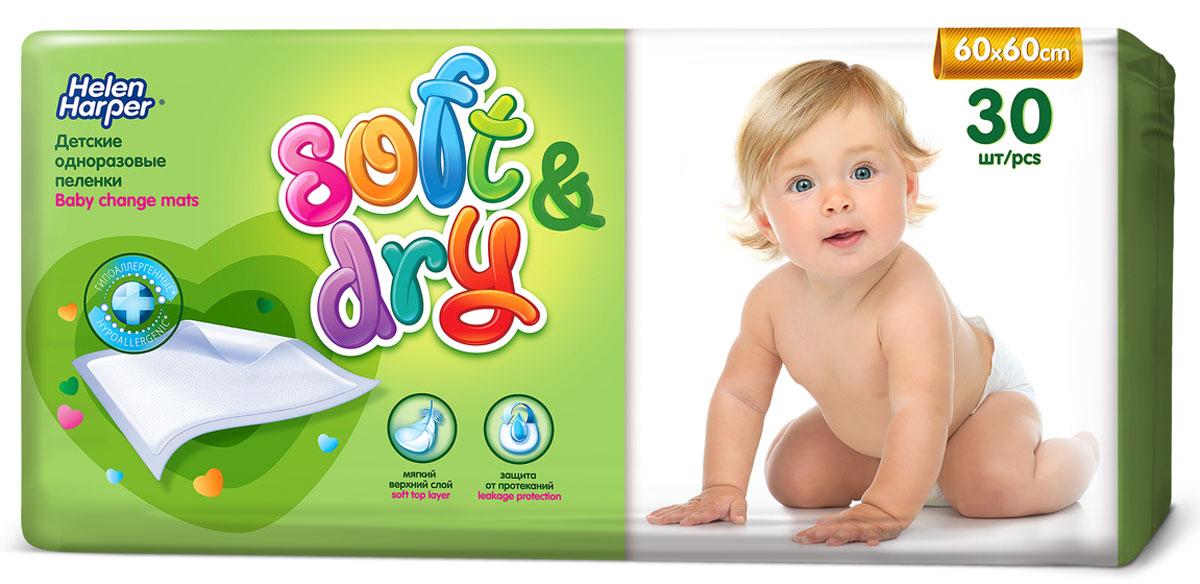 Helen Harper Пеленки впитывающие детские Soft & Dry 60 х 60 см 30 шт