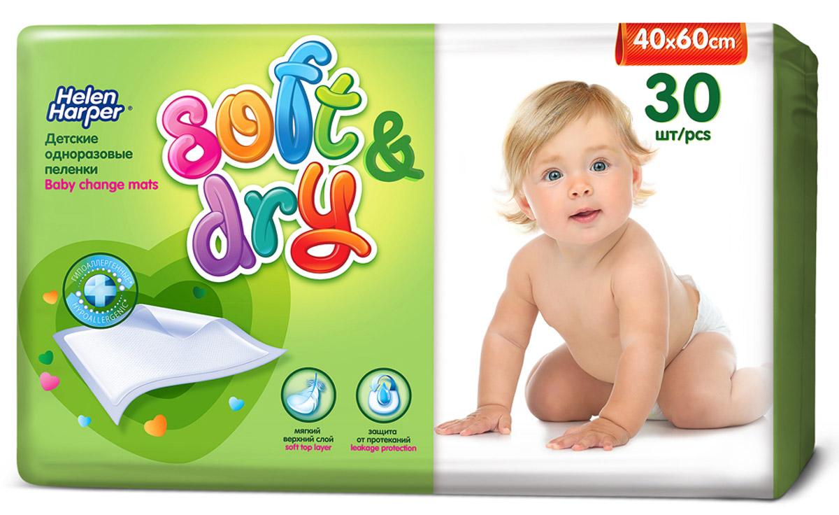 Helen Harper Пеленки впитывающие детские Soft & Dry 40 х 60 см 30 шт