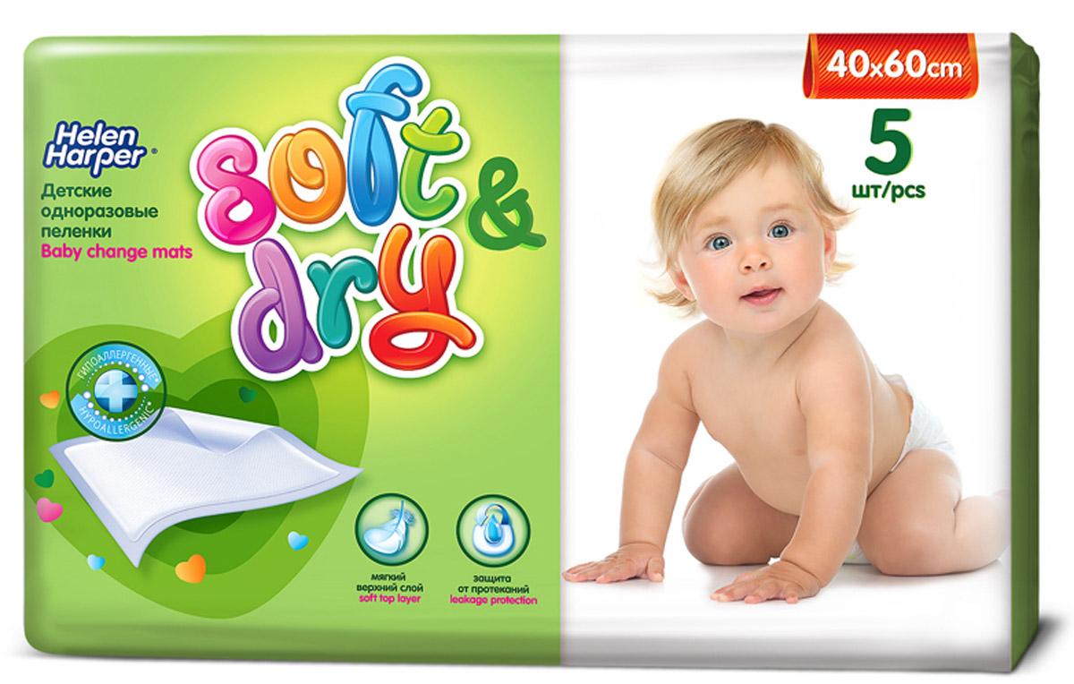 Helen Harper Пеленки впитывающие детские Soft & Dry 40 х 60 см 5 шт -  Подгузники и пеленки