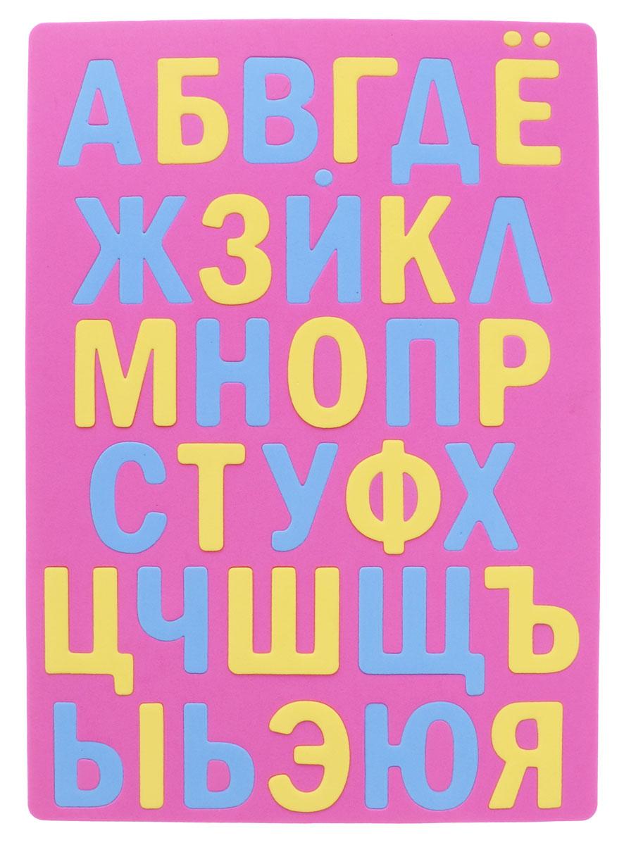 Апплика Мозаика Мягкий алфавит цвет основы розовый апплика мозаика персик