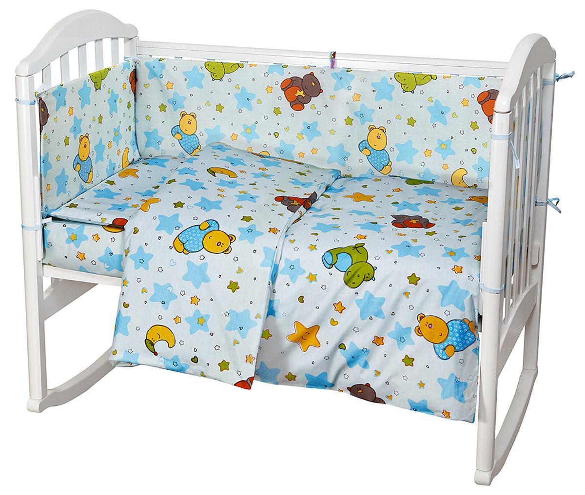 Baby Nice Детский комплект в кроватку Звездопад (КПБ, бязь, наволочка 40х60), цвет: голубойН613-03Комплект в кроватку Baby Nice Звездопад для самых маленьких изготовлен только из самой качественной ткани, самой безопасной и гигиеничной, самой экологичной и гипоаллергенной. Отлично подходит для кроваток малышей, которые часто двигаются во сне. Хлопковое волокно прекрасно переносит стирку, быстро сохнет и не требует особого ухода, не линяет и не вытягивается. Ткань прошла специальную обработку по умягчению, что сделало её невероятно мягкой и приятной к телу.Комплект создаст дополнительный комфорт и уют ребенку. Родителям не составит особого труда ухаживать за комплектом. Он превосходно стирается, легко гладится.Ваш малыш будет в восторге от такого необыкновенного постельного набора!В комплект входит: одеяло, пододеяльник, подушка, наволочка, простынь на резинке, 4 борта.