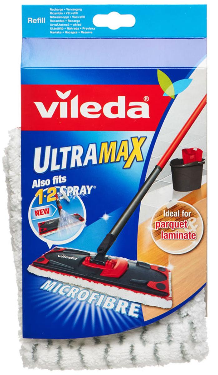 Насадка сменная Vileda Ultra Max для швабры10919Сменная насадка Vileda Ultra Max, изготовленная из микроволокна, предназначена для мытья всех типов напольных покрытий, в том числе паркета и ламината. Она станет незаменимым атрибутом любой уборки. Насадка позволяет уменьшить количество чистящих средств, эффективно моет, не оставляя разводов. Насадка крепится кнопками к швабре и отжимается в ведре Ultra Max (не входят в комплект).Насадку можно стирать в стиральной машине. Характеристики:Материал: микрофибра (полиэстер), полипропилен. Длина насадки (без учета кнопок): 36 см. Ширина насадки: 14 см. Производитель: Германия. Изготовитель: Италия. Артикул:10919. Vileda - торговая марка немецкого концерна Freudenberg, выпускающего первоклассный уборочный инвентарь, как для уборки дома, так и для профессиональной уборки.Концерн Freudenberg, частью которого является Vileda, существует уже 161 год, торговая марка Vileda - 62 года. В настоящее время торговая марка Vileda - является номером один на европейском рынке в области аксессуаров для уборки.Товары под маркой Vileda созданы, что бы помочь вам сократить время на уборку и сделать работу по дому максимально приятной и легкой.