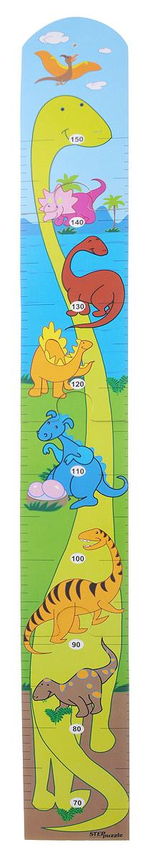 Step Puzzle Ростомер-пазл Динозавры -  Детская комната