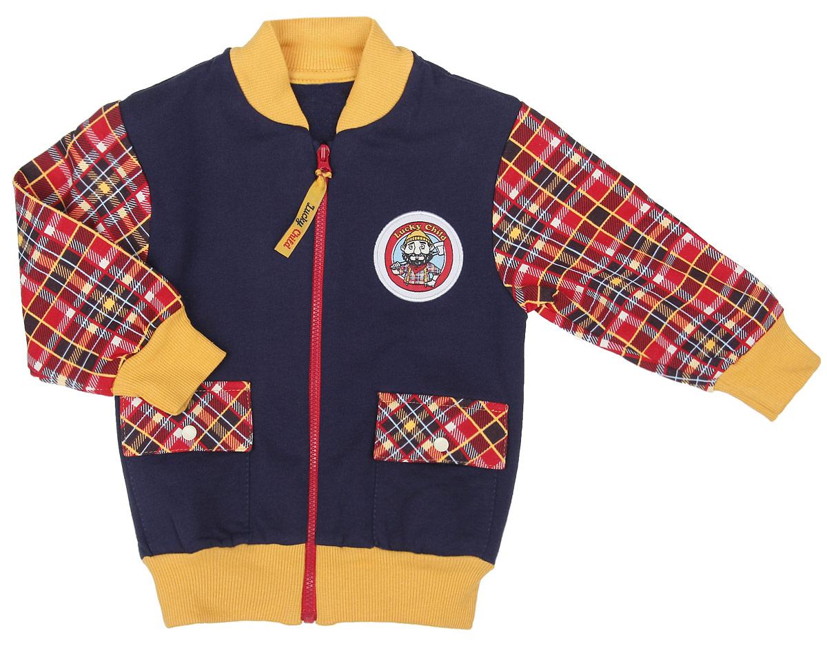 Кофточка для мальчика Lucky Childу Мужички, цвет: темно-синий, красный, желтый. 27-18ф. Размер 80/86, 12-18 месяцев пижама для девочки lucky child цвет кремовый желтый оранжевый 12 402 размер 80 86