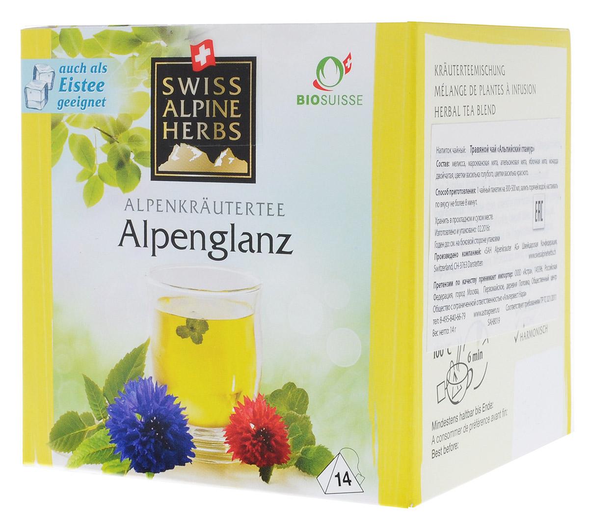 Swiss Alpine Herbs Альпийский гламур травяной чай в пакетиках, 14 штSAH8019Элитный чай в пирамидках Swiss Alpine Herbs- это вкусный, бодрящий и тонизирующий напиток. В его состав входят альпийские травы: мелисса, марокканская мята, апельсиновая мята, яблочная мята, двойчатая монарда, цветки голубого и красного василька. Это не просто вкусный, но и очень полезный чай, который обеспечит ваш организм необходимыми витаминами.