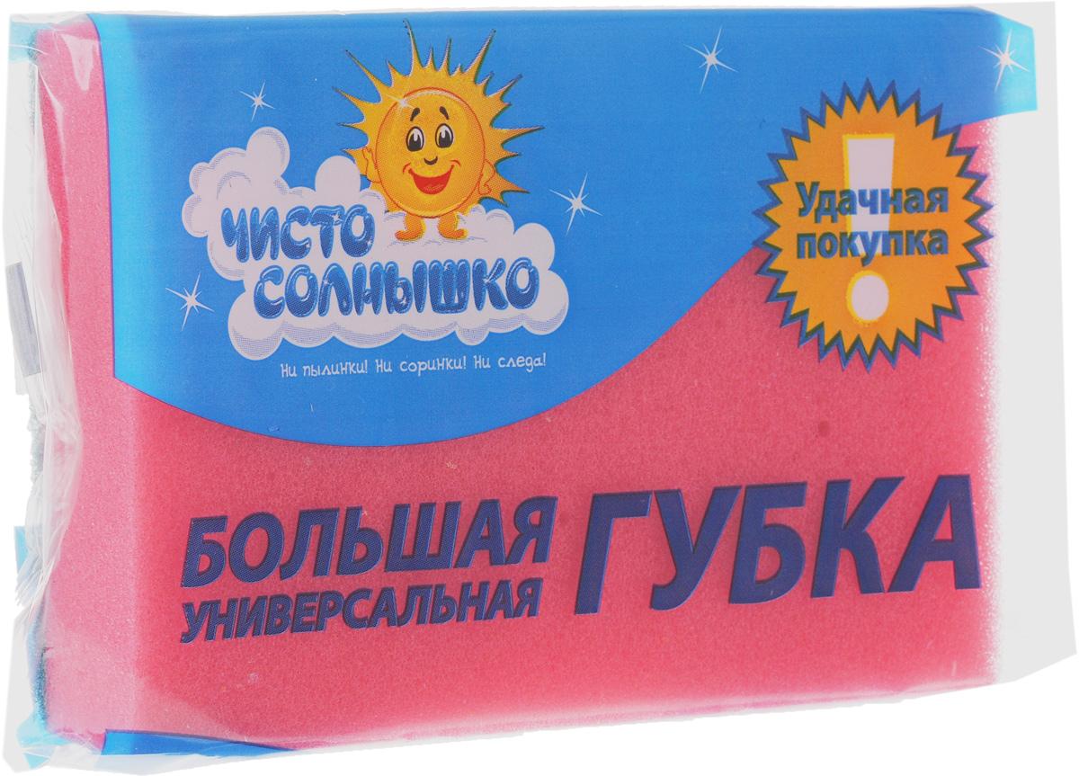 Губка универсальная Чисто Солнышко, 14 х 9,5 х 4 смЧС 2.3Универсальная губка Чисто Солнышко, выполненная из поролона и абразивного материала, прекрасно впитывает влагу, не оставляет ворсинок и разводов, быстро сохнет. Предназначена для мытья любых поверхностей.
