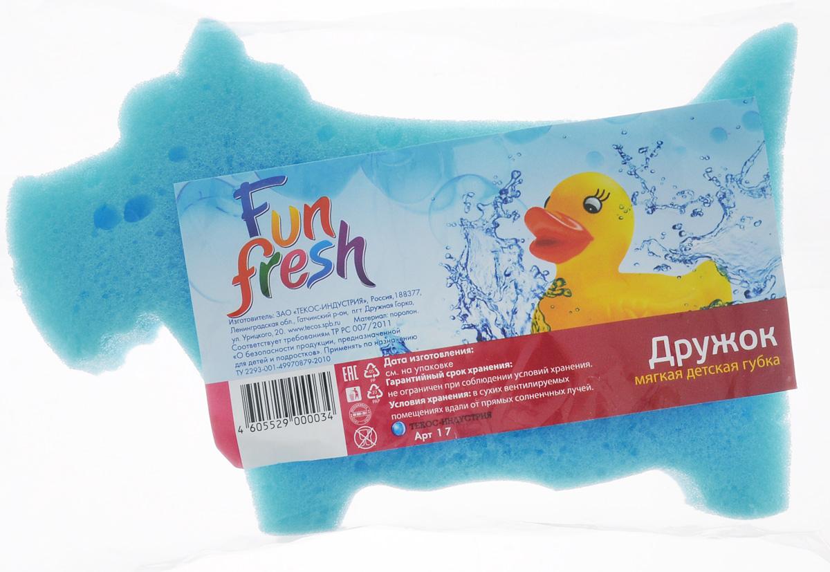 Губка для детской кожи Fun Fresh Дружок. Собака, цвет: голубой, 14,5 х 10 х 4 см1. 7_голубойДетская губка для тела Fun Fresh Дружок. Собака, выполненная из поролона, подходит для нежной и чувствительной кожи ребенка. Она поможет бережно и тщательно ухаживать за детской кожей, превращая процесс купания в увлекательную игру, ведь она выполнена в форме собачки.