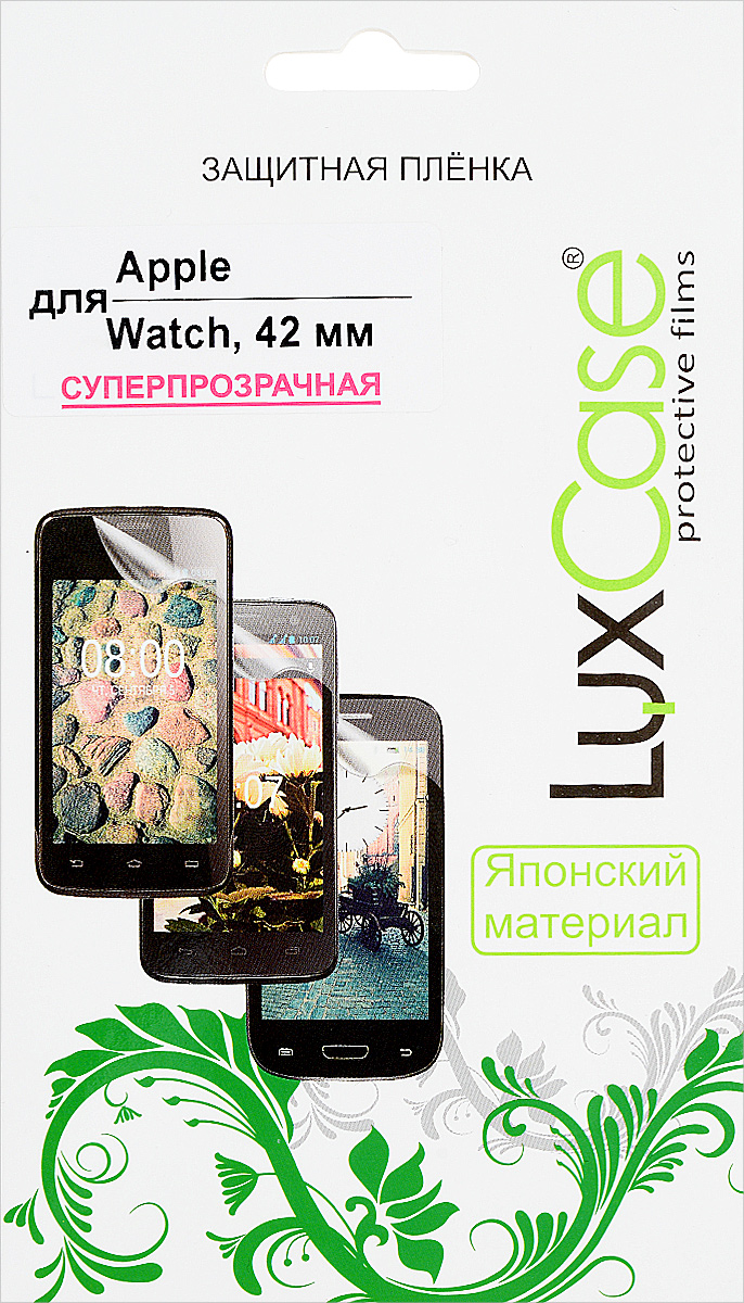 LuxCase защитная пленка для Apple Watch 42mm, суперпрозрачная