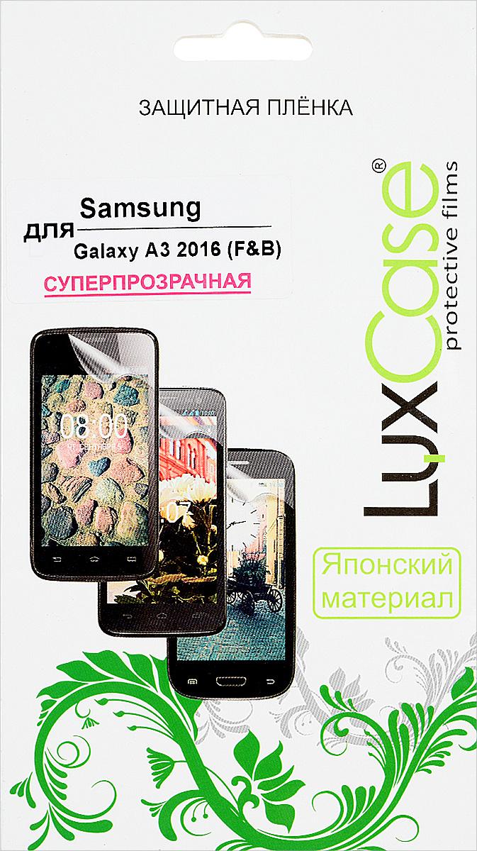 LuxCase защитная пленка для Samsung Galaxy A3 2016 (Front&Back), суперпрозрачная защитная пленка luxcase для samsung galaxy s6 edge front