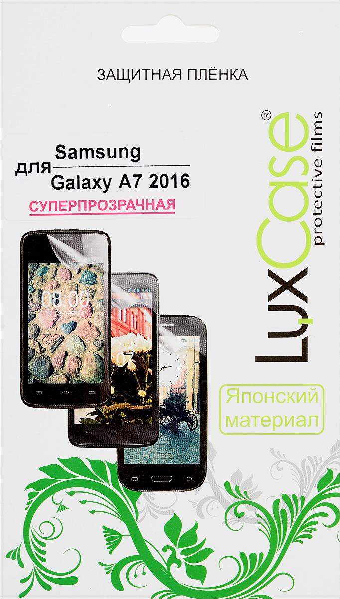 LuxCase защитная пленка для Samsung Galaxy A7 2016, суперпрозрачная88105Защитная пленка LuxCase для Samsung Galaxy A7 (2016) сохраняет экран смартфона гладким и предотвращает появление на нем царапин и потертостей. Структура пленки позволяет ей плотно удерживаться без помощи клеевых составов и выравнивать поверхность при небольших механических воздействиях. Пленка практически незаметна на экране смартфона и сохраняет все характеристики цветопередачи и чувствительности сенсора.