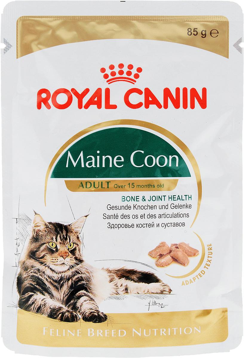 Консервы Royal Canin Maine Coon Adult , для кошек породы Мейн-кун в возрасте старше 15 месяцев, мелкие кусочки в соусе, 85 г60617Консервы Royal Canin Maine Coon Adult  специально созданы для кошек породы Мейн-кун в возрасте старше 15 месяцев. Также подходят кошкам пород Сибирская и Норвежская лесная. Мейн-кун - вероятно, одна из самых древних пород кошек в Северной Америке. Первое упоминание о предках сегодняшних мейн-кунов было зафиксировано в штате Мейн в 1850-е годы. Несмотря на свой «дикий» вид, представители этой породы отличаются мягким характером.Природные мощь и величие. Величественные мейн-куны - одни из самых крупных кошек, внешний вид которых свидетельствует о необычайной силе и выносливости. Этим кошкам-великанам с массивными костями требуется особый уход, цель которого - обеспечить здоровье суставов. Крупное сердце - угроза здоровью. Несмотря на атлетическую внешность, мейн-кун подвержен определенным рискам, в частности гипертрофической кардиомиопатии. Забота о красоте шерсти. Шерсть мейн-куна - предмет особой заботы. Регулярное расчесывание и специально адаптированные корма играют важную роль в поддержании здоровья и красоты шерсти.Здоровье костей и суставов. Maine Coon Adult  помогает поддерживать здоровье костей и суставов у этих самых крупных кошек. Продукт обеспечивает здоровье костей и суставов Мейн-кунов - представителей самой крупной и тяжеловесной породы кошек.Здоровье кожи и шерсти. Эксклюзивное сочетание специально подобранных аминокислот, витаминов и жирных кислот способствует здоровью кожи и шерсти.Консервы Royal Canin Maine Coon Adult отличаются высококонцентрированным энергетическим составом продукта. Состав: мясо и мясные субпродукты, рыба и рыбные субпродукты, злаки, субпродукты растительного происхождения, экстракты белков растительного происхождения, масла и жиры, минеральные вещества, углеводы, моллюски и ракообразные, углеводы.Добавки (в 1 кг):Витамин D3: 315 ME, Железо: 11 мг, Йод: 0,11 мг, Марганец: 3,4 мг, Цинк: 34 мг.Товар серти