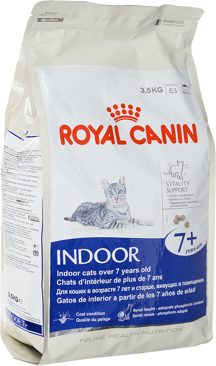 Корм сухой Royal Canin Indoor 7+, для кошек в возрасте от 7 до 12 лет, живущих в помещении, 3,5 кг44439Корм сухой Royal Canin Indoor +7 - полнорационное питание для пожилых кошек с 7 до 12 лет, постоянно проживающих в помещении.Для поддержания жизненных сил стареющей кошки. Корм Indoor 7+ помогает сохранять молодость кошки благодаря запатентованному комплексу витаминов и питательных веществ с антиоксидантными свойствами и полифенолам зеленого чая и винограда.Хондропротекторные вещества и незаменимые жирные кислоты EPA и DHA, содержащиеся в этом корме, поддерживают здоровье суставов кошки. Красота и блеск шерсти кошки: улучшает блеск шерсти и здоровье кожи благодаря присутствию в корме активных питательных веществ, в том числе витаминов А и В, незаменимых жирных кислот, микроэлементов в хелатной форме, масла огуречника аптечного (богатого гамма-линоленовой кислотой) и рыбьего жира (источника жирных кислот Омега 3).Обеспечение здоровья почек - адекватное содержание фосфора: адаптированный уровень фосфора (0,79%) способствует поддержанию здоровья почек у пожилых кошек. Состав: дегидратированные белки животного происхождения (птица), кукуруза, кукурузная мука, ячмень, пшеница, кукурузный глютен, животные жиры, изолят растительного белка, гидролизат белков животного происхождения, растительная клетчатка, свекольный жом, минеральные вещества, соевое масло, рыбий жир, яичный порошок, оболочки семян и семена подорожника Psyllium, дрожжи, фруктоолигосахариды, масло огуречника аптечного, экстракты зеленого чая и винограда (источник полифенолов), гидролизат из панциря ракообразных (источник глюкозамина), экстракт бархатцев прямостоячих (источник лютеина), гидролизат из хряща (источник хондроитина). Добавки (на 1 кг):Витамин А - 27800 МЕ, витамин D3 - 1100 МЕ, железо - 43 мг, йод - 4,3 мг, медь - 7 мг, марганец - 56 мг, цинк - 168 мг, селен - 0,07 мг, консерванты, антиоксиданты. Товар сертифицирован.Уважаемые клиенты! Обращаем ваше внимание на то, что упаковка может иметь неско