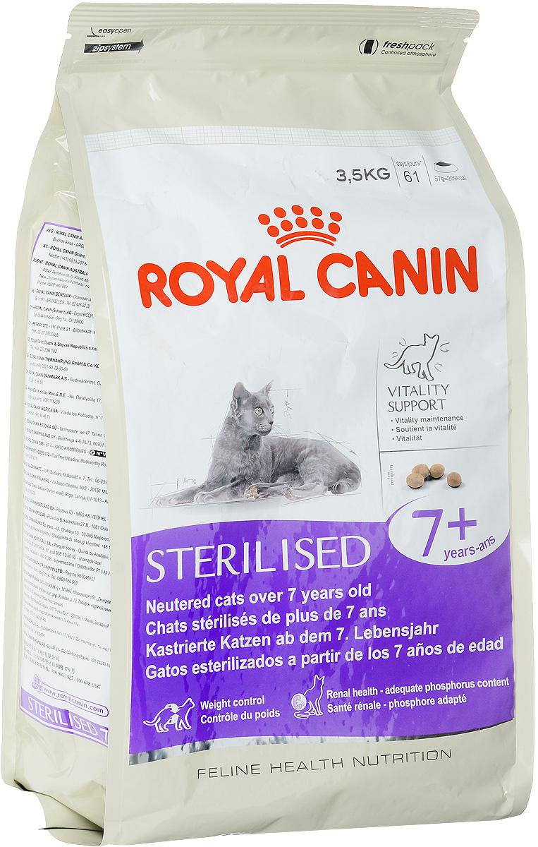 Корм сухой Royal Canin Sterilised 7+,для стерилизованных кошек в возрасте старше 7 лет, 3,5 кг44576Royal Canin Sterilised 7+ - это полнорационный сухой корм для стерилизованных кошек в возрасте от 7 до 12 лет.Стерилизация увеличивает среднюю продолжительность жизни кошки, но также повышает риски возрастных заболеваний. Например, у стерилизованных кошек с возрастом повышается риск образования мочевых камней.Поддержание здоровья в старости. Корм помогает сохранять молодость кошки благодаря запатентованному комплексу витаминов и питательных веществ с антиоксидантными свойствами и полифенолам зеленого чая и винограда. Хондропротекторные вещества и незаменимые жирные кислоты EPA и DHA, содержащиеся в этом продукте, поддерживают здоровье суставов кошки. Контроль веса тела: корм помогает сохранять оптимальный вес стерилизованной кошки за счет контроля потребления калорий и крахмала. Добавление L-карнитина (100 мг/кг) способствует мобилизации жировых отложений.Обеспечение здоровья почек - адекватное содержание фосфора: адаптированный уровень фосфора (0,79%) способствует поддержанию здоровья почек кошки. Состав: кукуруза, дегидратированные белки животного происхождения (птица), изолят растительного белка, растительная клетчатка, животные жиры, гидролизат белков животного происхождения, кукурузная клейковина, минеральные вещества, пшеница, рис, свекольный жом, дрожжи, рыбий жир, фруктоолигосахариды, соевое масло, экстракты зеленого чая и винограда (источник полифенолов), гидролизат из панциря ракообразных (источник глюкозамина), экстракт бархатцев прямостоячих (источник лютеина), гидролизат из хряща (источник хондроитина). Добавки (на 1 кг):Витамин А - 19000 МЕ, витамин D3 - 1000 МЕ, железо - 35 мг, йод - 3,5 мг, марганец - 45 мг, цинк - 136 мг, селен - 0,06 мг.Товар сертифицирован.Уважаемые клиенты!Обращаем ваше внимание на возможные изменения в дизайне упаковки. Качественные характеристики товара остаются неизменными. Поставка осуществляется в зависимости от наличия на скла
