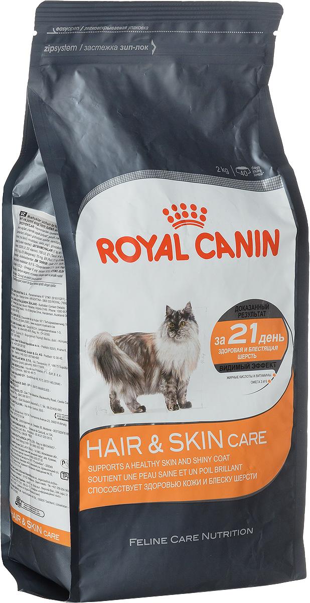 Корм сухой Royal Canin Hair & Skin Care, для  взрослых кошек с чувствительной кожей или поврежденной шерстью, 2 кг корм сухой royal canin digestive care для взрослых кошек с чувствительным пищеварением 400 г