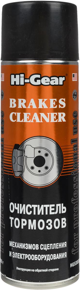 Очиститель тормозов, механизмов сцепления и электрооборудования Hi-Gear, 410 г салфетки hi gear hg 5585