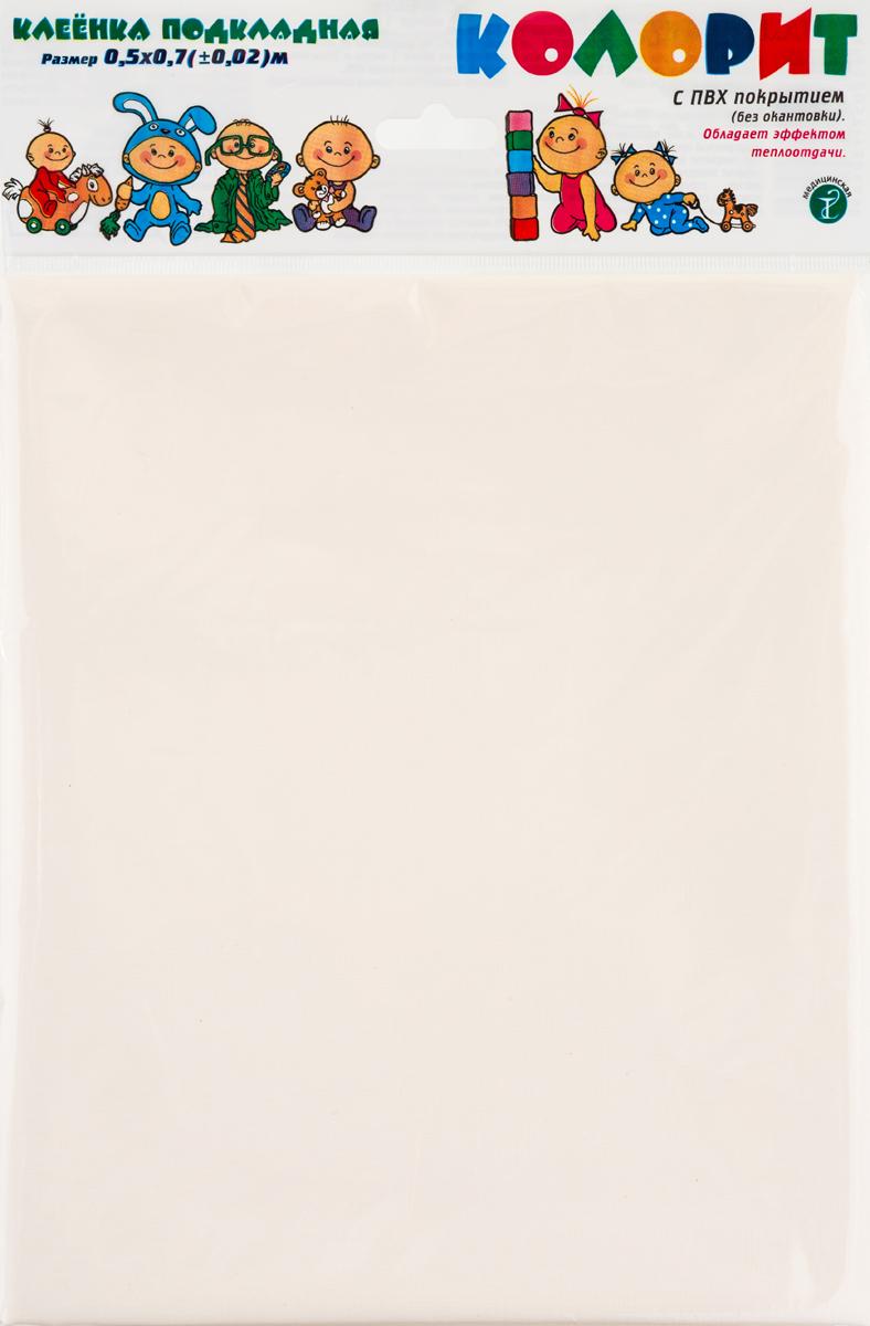 Колорит Клеенка подкладная без окантовки цвет белый 50 х 70 см
