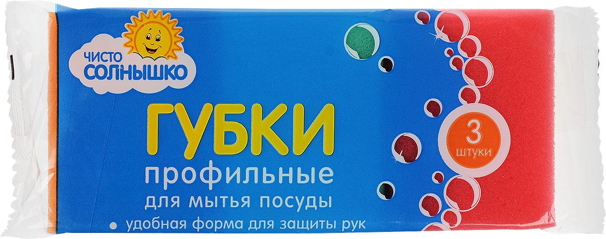 Губка для мытья посуды Чисто Солнышко, профильная, 3 штЧС 2.6Губки Чисто Солнышко предназначены для мытья посуды. Выполнены из поролона и абразивного материала. Мягкий слой используется для деликатной чистки и способствует образованию пены, жесткий - для сильных загрязнений. Губки имеют боковые вырезы для удобства пользования и защиты рук.В комплекте 3 губки разного цвета.