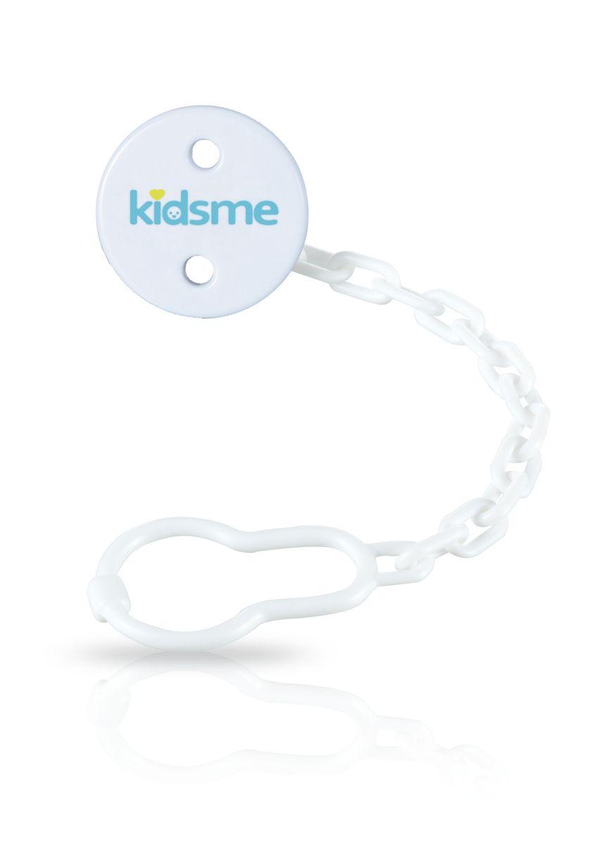 Kidsme Цепочка для ниблера Фуд Фидера аксессуары для бутылочек и поильников kidsme цепочка для фуд фидера