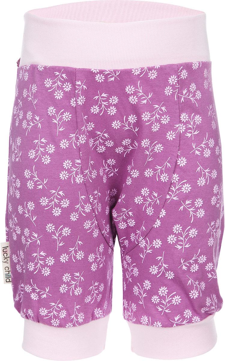 Шорты для девочки Lucky Child, цвет: розовый, фиолетовый. 11-34. Размер 74/80, 6-9 месяцев пижама для девочки lucky child цвет кремовый желтый оранжевый 12 402 размер 80 86
