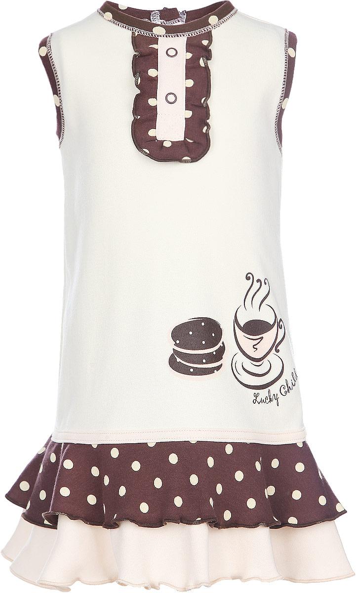 Платье для девочки Lucky Child Летнее кафе, цвет: светло-бежевый, темно-коричневый, светло-персиковый. 23-61. Размер 74/80, 6-9 месяцев23-61Стильное платье для девочки Lucky Child Летнее кафе идеально подойдет вашей маленькой моднице. Изготовленное из натурального хлопка, оно мягкое и приятное на ощупь, не сковывает движения и позволяет коже дышать, не раздражает даже самую нежную и чувствительную кожу ребенка, обеспечивая наибольший комфорт.Модель с круглым вырезом горловины застегивается на спинке на кнопки. Платье оформлено вертикальной планкой с декоративными кнопками и оборкой и двойной оборкой по подолу. Также изделие украшено оригинальной термоаппликацией. Современный дизайн и модная расцветка делают это платье незаменимым предметом детскогогардероба. В нем вашей маленькой леди будет комфортно и уютно, и она всегда будет в центревнимания!