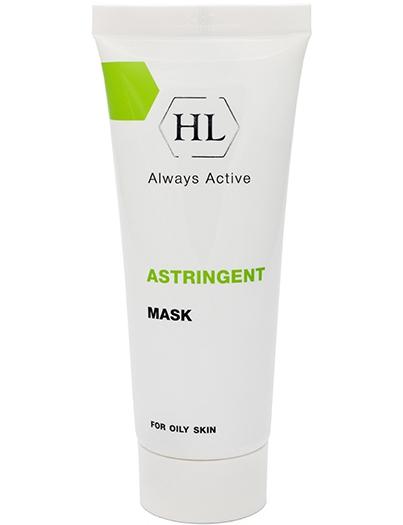 Holy Land Сокращающая маска Astringent Mask -70 мл161085Сокращающая маска - Astringent Mask Holy Land предназначена для жирной и комбинированной кожи лица, шеи и области декольте. Средство очищает и освежает кожу, а также тонизирует ее и сокращает поры. Также маска обладает антисептическим действием, абсорбирует кожное сало, снимает зуд, осветляет и успокаивает кожу.После применения маски Астригент кожа становится удивительно мягкой и свежей, здоровой, чистой и красивой. Активные ингредиенты: Каолин, ментол, аллантоин, оксид цинка.